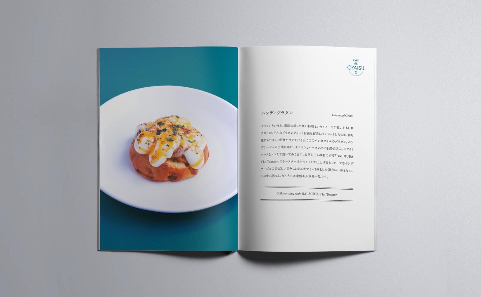 café the oyatsu__-5