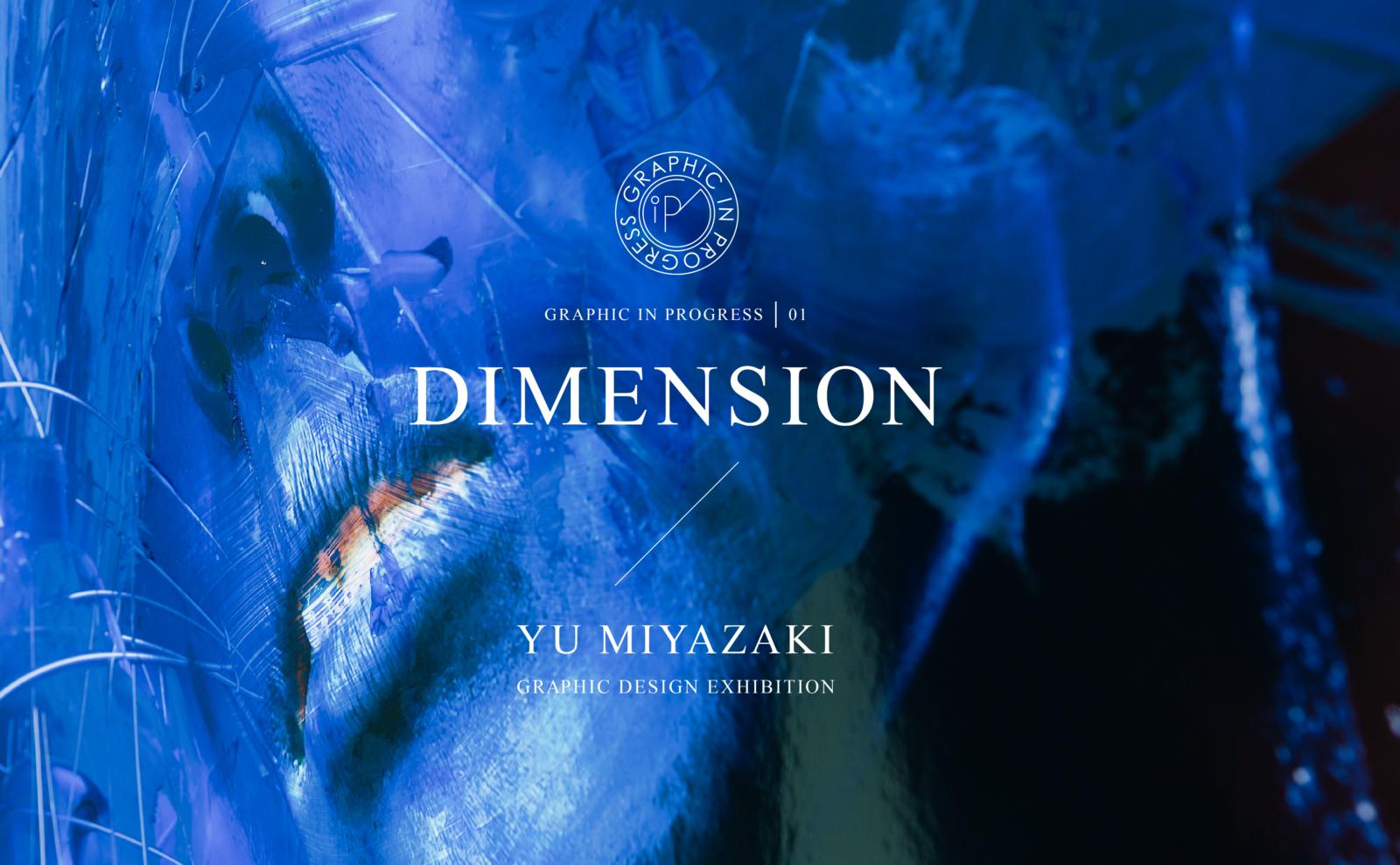 DIMENSION @hikarie8 aiiima__-1