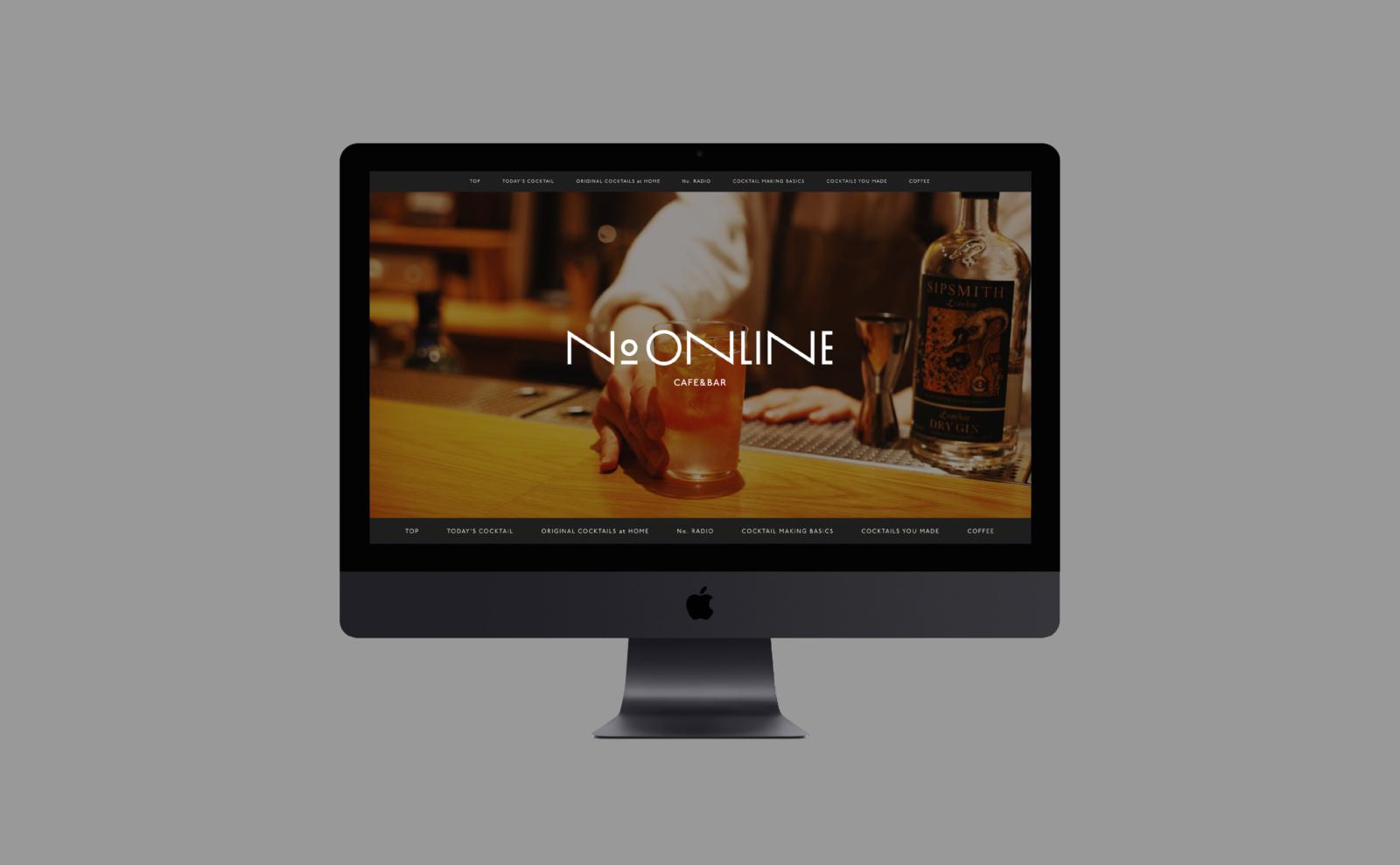 No.ONLINE CAFE&BAR__-1