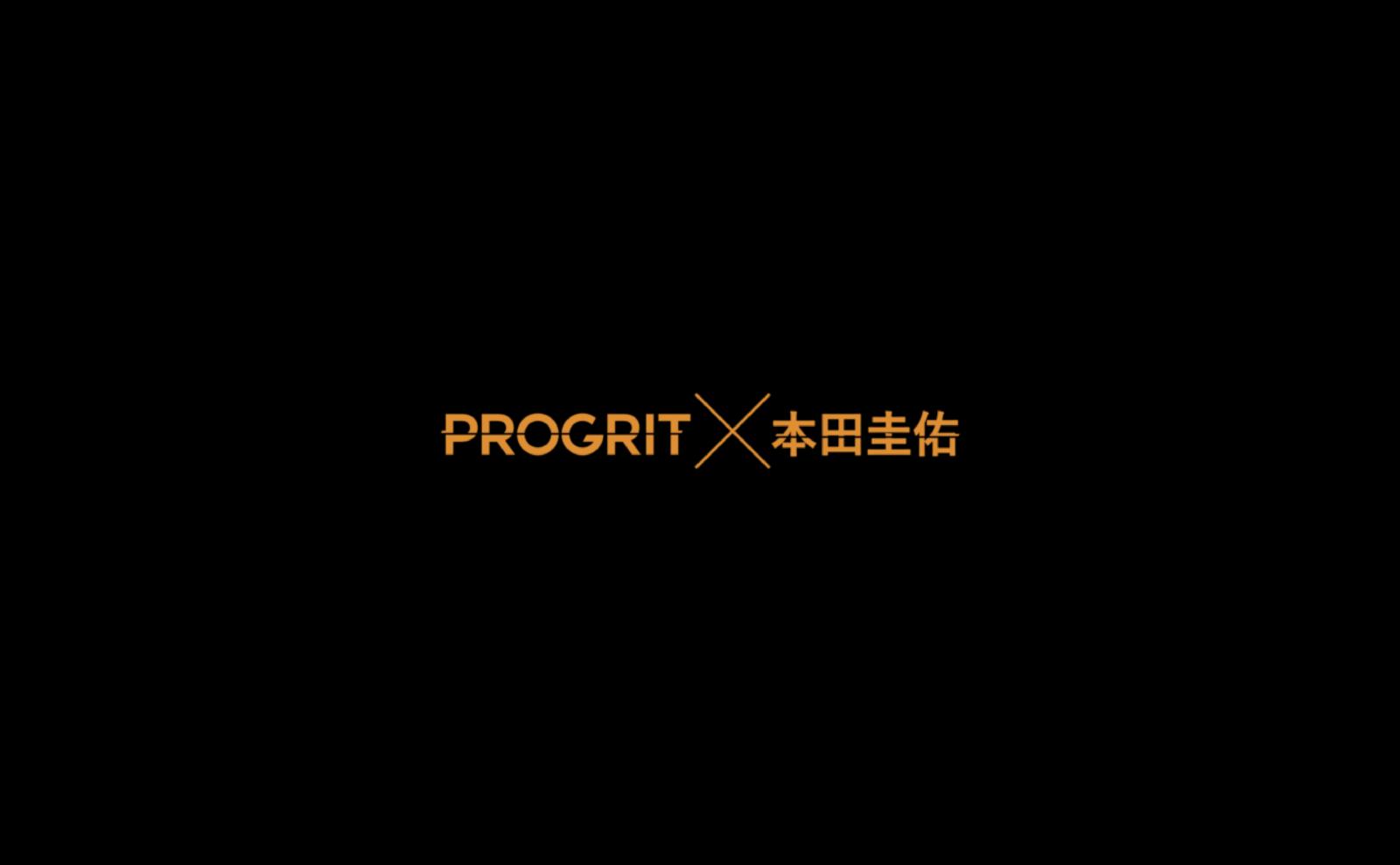 PROGRIT__-3
