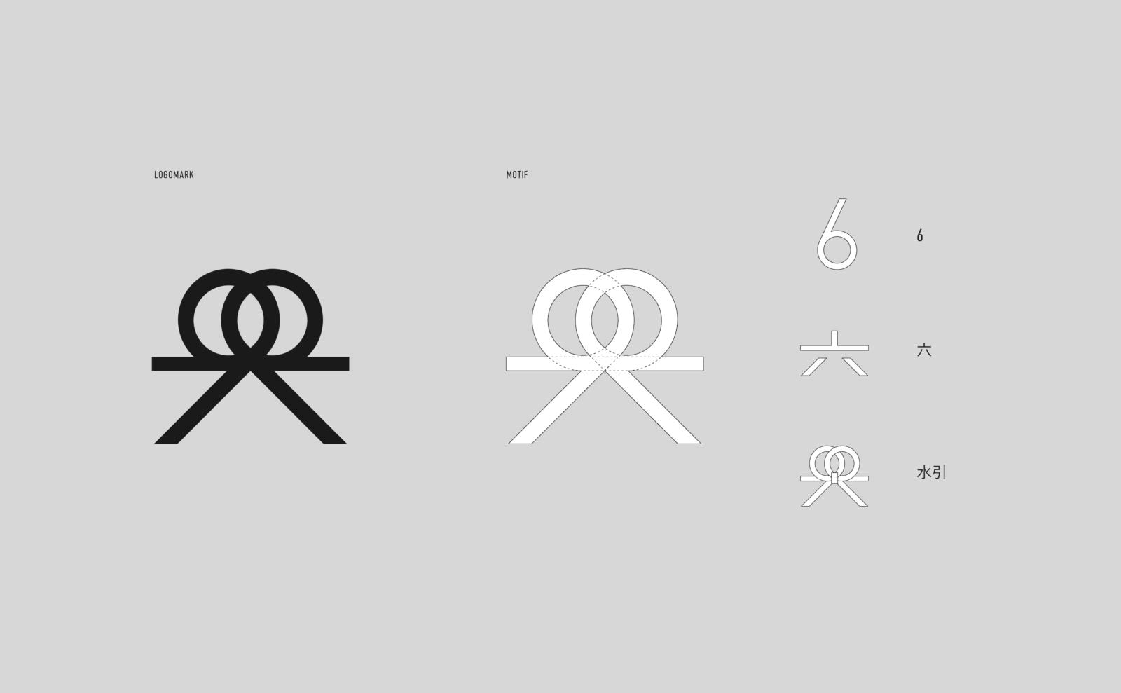 ROKU__-3