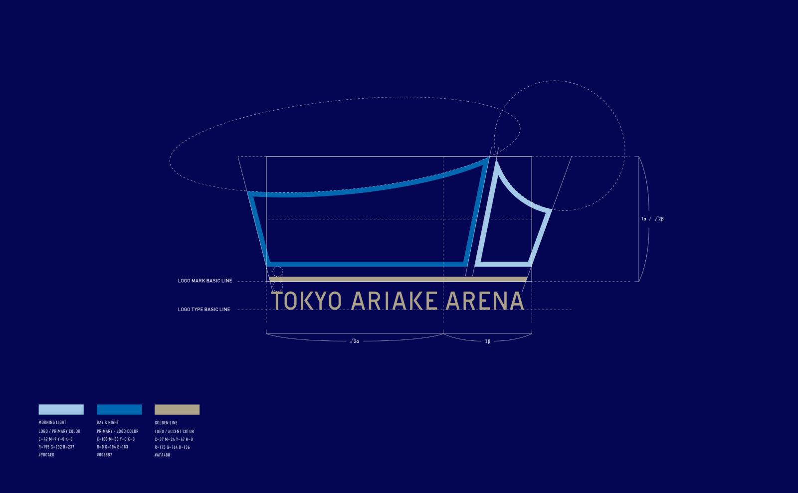 TOKYO ARIAKE ARENA__-3