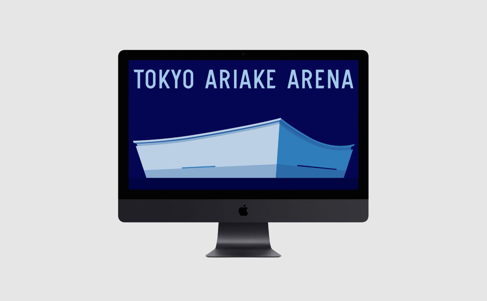 TOKYO ARIAKE ARENA__-5
