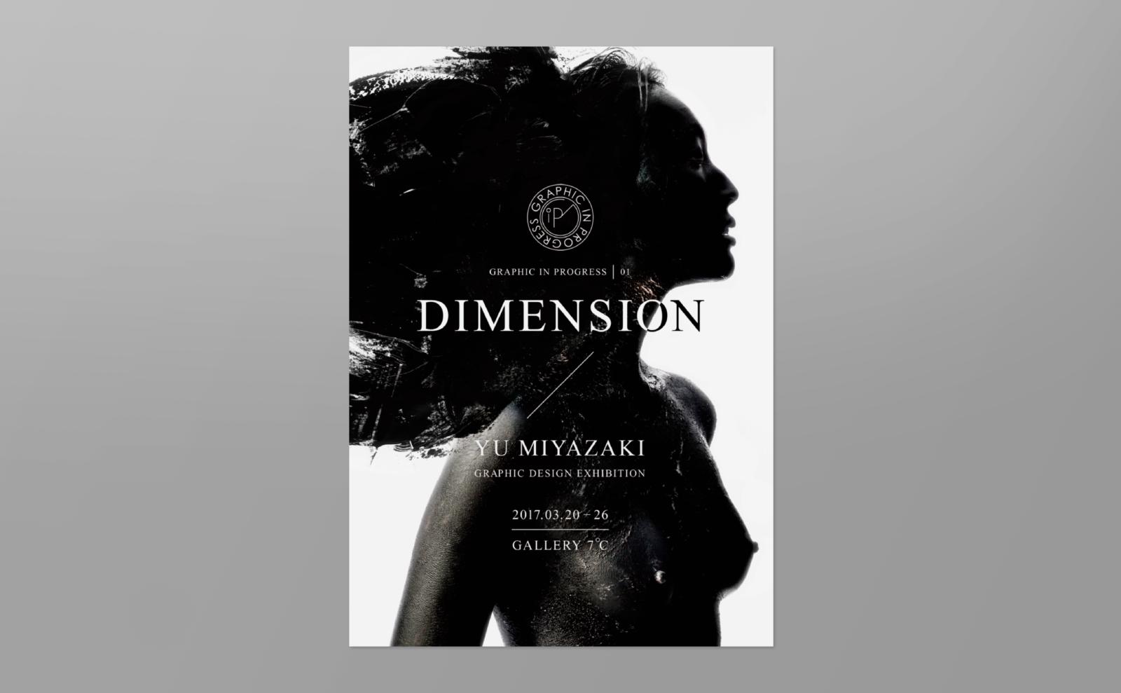 "YU MIYAZAKI EXHIBITION ""DIMENSION""__-1"