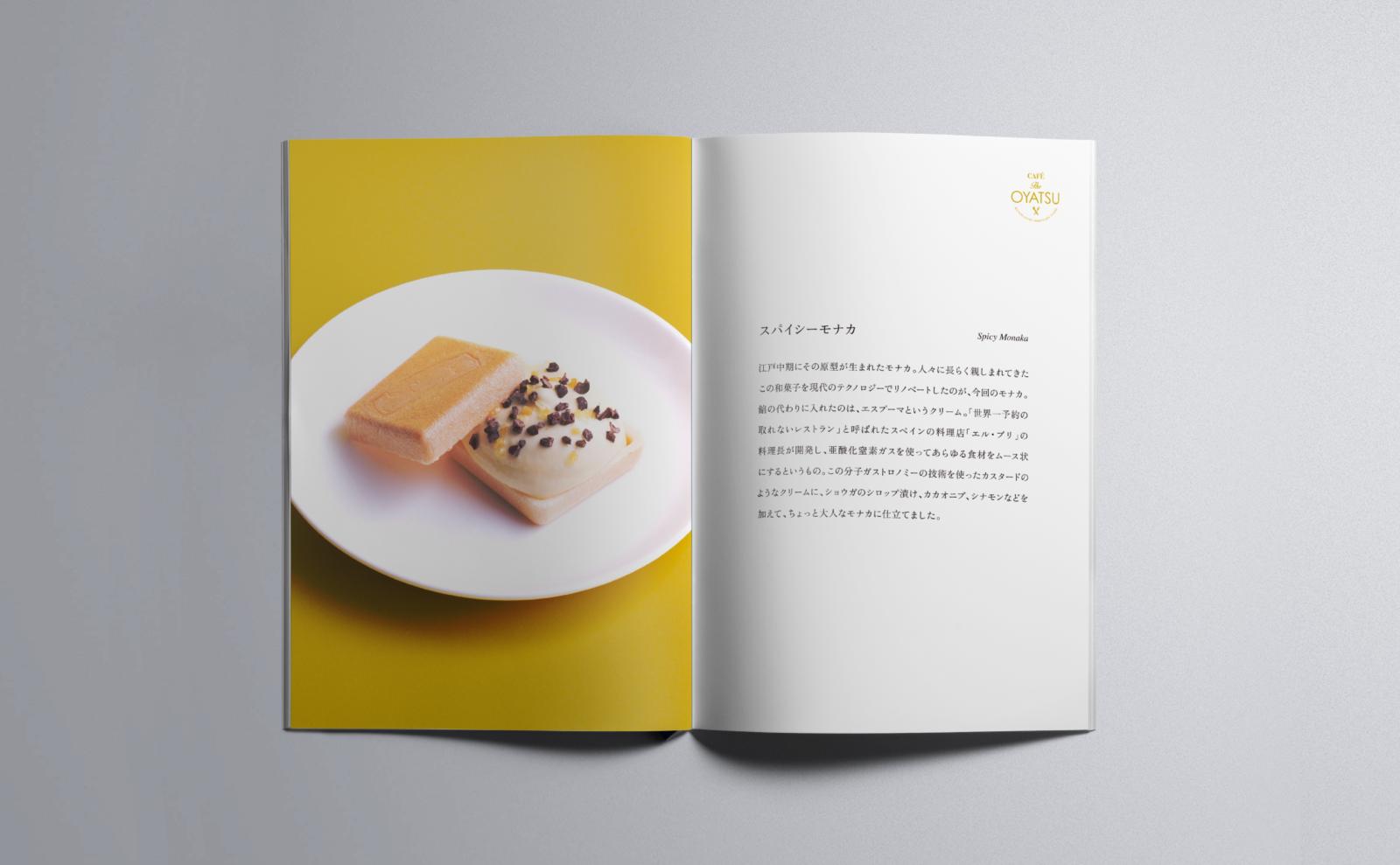 café the oyatsu__-4