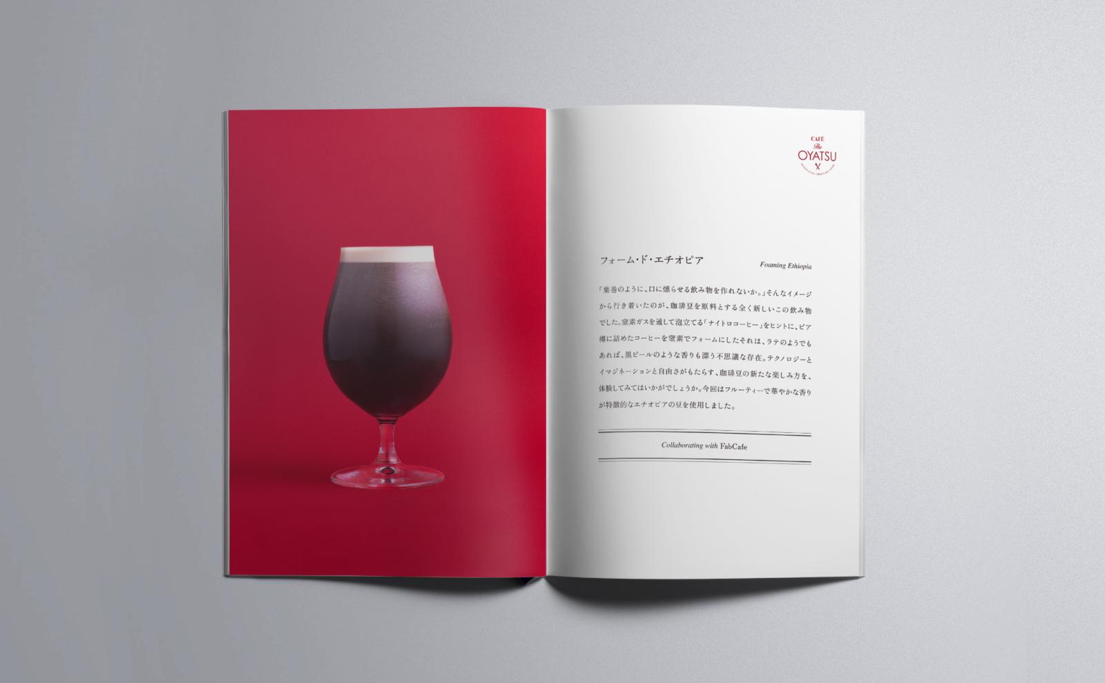 café the oyatsu__-7