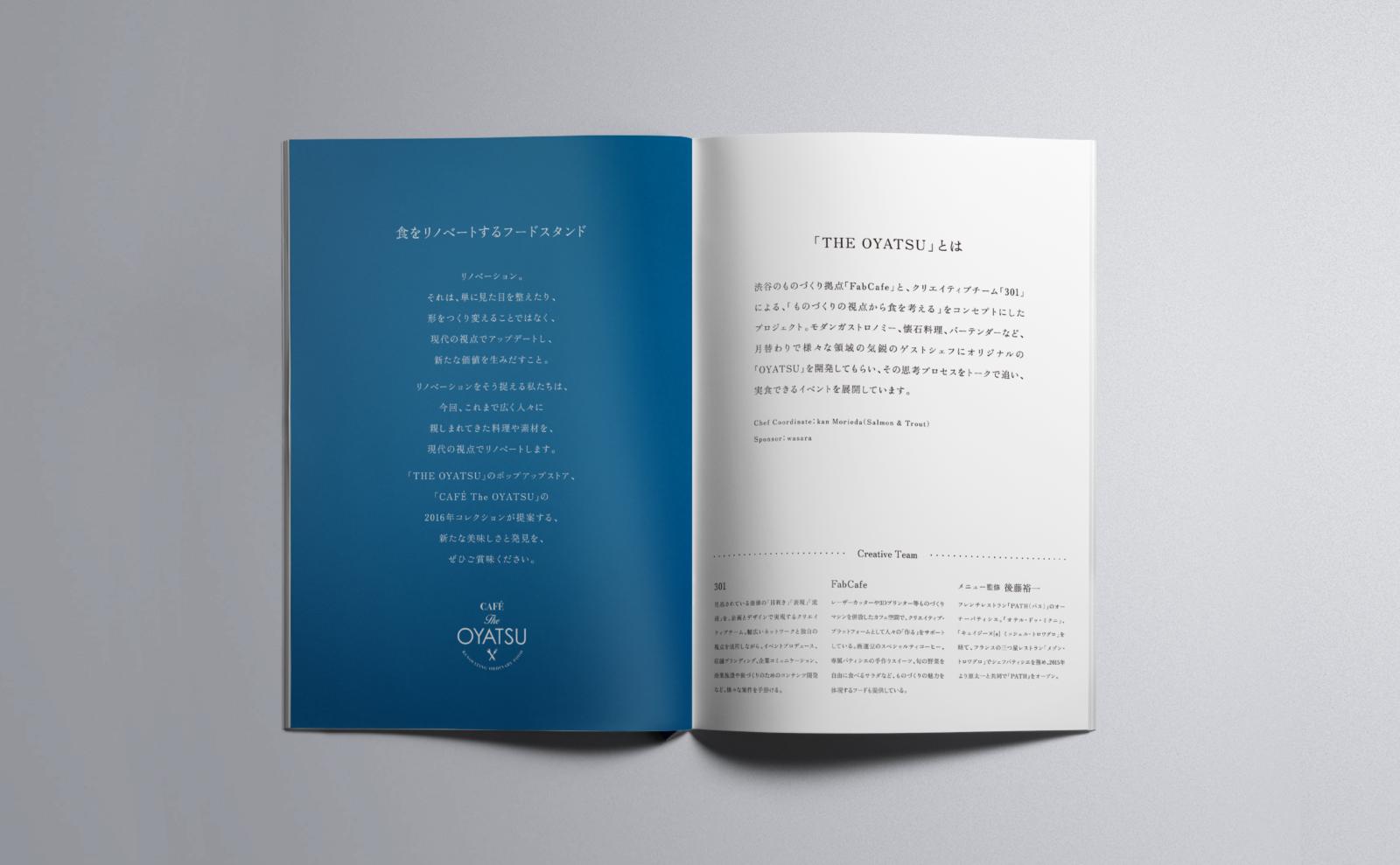 café the oyatsu__-3