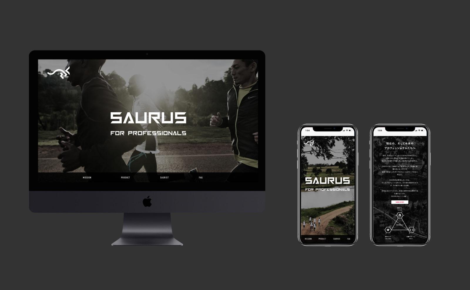SAURUS_VI__-24