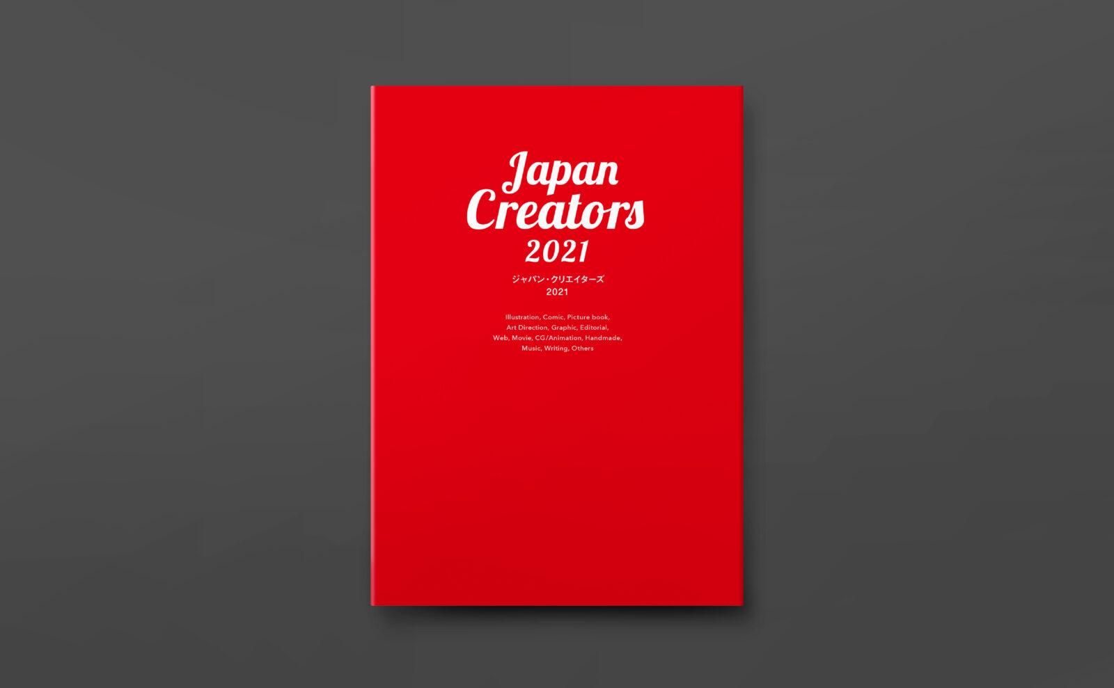 JAPAN CREATORS 2021_01